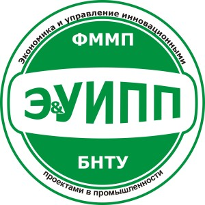 euipp